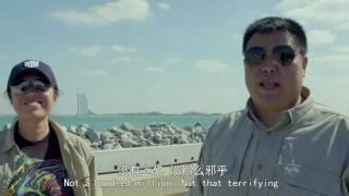 Download 《侣行》第三季 热烈之城迪拜 Video