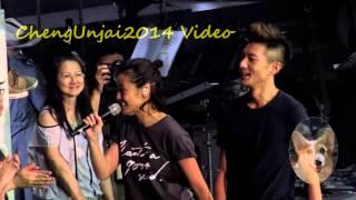 Download 何韻詩 + 周國賢 - 勞斯萊斯@HOCC 2015 Reimagine HK 十八種香港演唱會 2015.08.24 Video