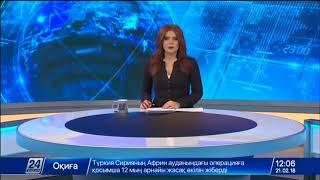 Download Выпуск новостей 12:00 от 21.02.2018 Video