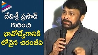 Download Chiranjeevi Emotional Speech about Devi Sri Prasad | DSP Promo Launch Press Meet | Telugu Filmnagar Video
