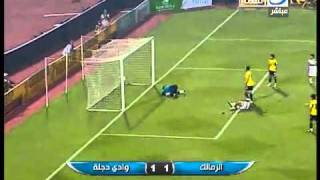 Download اهداف مباراة الزمالك و وادى دجلة 4 - 1 كاس مصر Video