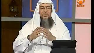 Download Correct way to pray Witr - Sheikh Assim Al Hakeem Video