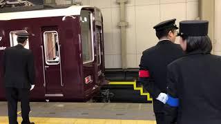 Download 阪急宝塚線急行の延着と折り返し直ぐの発車 Video