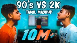 Download 90's Vs 2K Kids Tamil Songs Mashup   MD Video