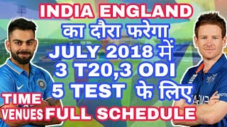 Download India Tour Of England 2018 Full Schedule, Time, Venues Video