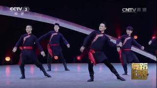 Download Mongolian Dance (蒙古族舞蹈) - 摆手组合 (Waving Combination) Video