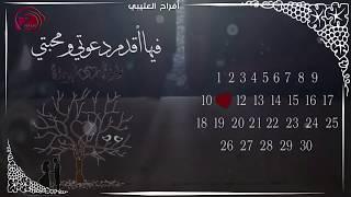 Download دعوة زفاف محمد ونوره الله يتمم هناهم   استديو زفين للانتاج الفني   للطلب 0532041414 Video
