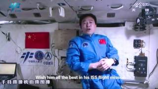 Download Chinese greetings from space Video