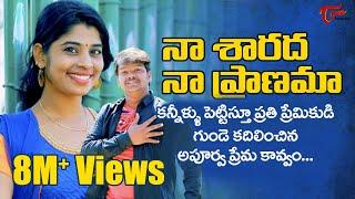 Download SHARADHA   Telugu Feel Good Love Song 2018   by Pandu Ranga Swamy - TeluguOne Video