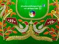 Download Peacock Design Stone Work Walk-through | Indian Hand Embroidery Video