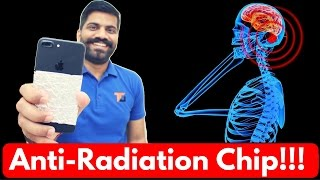 Download World's Best Anti-Radiation Chip for Smartphones Video