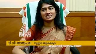 Download TV Anupama takes charge as Thrissur Collector Video