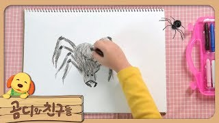Download 곰디와 친구들 - 거미랑 그린 그림 #002 Video