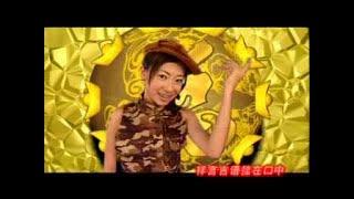 Download [M-Girls 四个女生 / 四千金] 春风催花开 - 春风催花开 (Official MV) Video