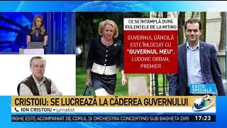 """Download Ion Cristoiu, după incidentele din Piața Victoriei: """"Sunt mai multe lucruri suspecte"""" Video"""