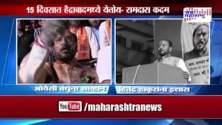 Download I will come Hyderabad with shiv sena says Ramdas Kadam Video