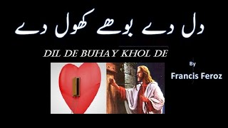 Download Dil De Buhay Khol dey By Pastor Francis Feroz Christian Song / Masihi Geet Video