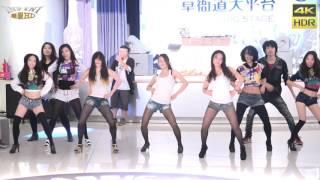 Download 黑絲襪辣妹熱舞4(4K HDR)@大魯閣草衙道[無限HD]🏆 Video