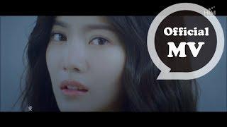 Download 曾之喬 Joanne Tseng [ 猜猜看 Guess ] Official Music Video (偶像劇「稍息立正我愛你」片尾曲) Video