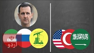 Download Who's fighting whom in Syria? Explained in 90 seconds Video