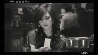 Download [MV HQ] ZiA (지아) - 술한잔 해요 Video