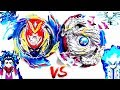 THE END: Ul Strike God Valkyrie.6V vs Nightmare Longinus .Ds-Valt vs Lui-Beyblade Burst Evolution!神