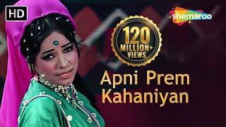 Download Apni Prem Kahaniyan   Mera Gaon Mera Desh   Laxmi Chhaya   Bollywood Songs   Lata Mangeshkar Video