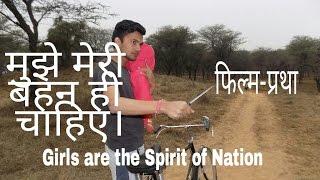 Download Pratha   A short film on   Save The Girl Child. Video