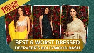 Download Kareena Kapoor, Anushka Sharma: Best and Worst Dressed at DeepVeer's Wedding Reception Video