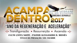 Download ACAMPADENTRO 2017 - CULTO 25FEV17 / NOITE - MINISTÉRIO VOZ DA VERDADE - SOROCABA (AO VIVO) Video