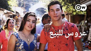 Download موسم زواج الغجر في بلغاريا | وثائقية دي دبليو - وثائقي غجر Video