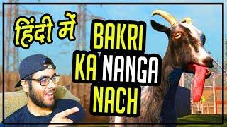 Download Goat Simulator Hindi - Bakri Ka Nanga Nach - Hitesh KS Video