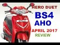 Download [2017] [HINDI] DUET BS4 AHO-FULL TECH REVIEW Video
