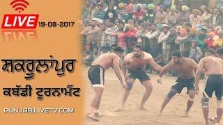 Download Shakrullapur (Mohali) Kabaddi Cup 19 Aug 2018 Video