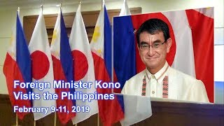 Download Foreign Minister Kono Visits Philippines Video