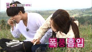 Download We Got Married, Tae-min, Na-eun (32) #04, 태민-손나은(32) 20131123 Video