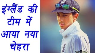 Download India v England: Haseeb Hameed to make England debut in 1st Test | वनइंडिया हिन्दी Video