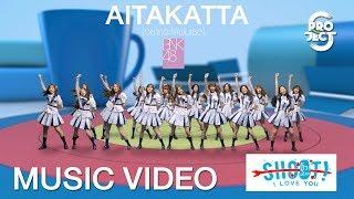 Download MV Aitakatta (อยากจะได้พบเธอ) BNK48 Ost. ″Shoot! I Love You ปิ้ว! ยิงปิ๊งเธอ″ Video