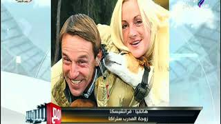 Download مع شوبير - شاهد..فرحة عارمة من فرانز ستراكا لحظة سماع صوت زوجته على الهواء Video
