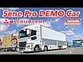 Download 2019 FUSO NEW SUPER GREAT HYDRAROLL TRUCK Exterior Review Video