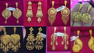 Download Latest ARABIC Gold Earring Designs with WEIGHT Video