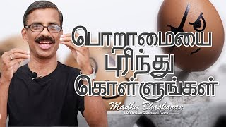 Download Tamil Inspirational Talk -Why are others jealous of you? Video