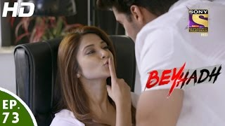 Download Beyhadh - बेहद - Episode 73 - 19th January, 2017 Video