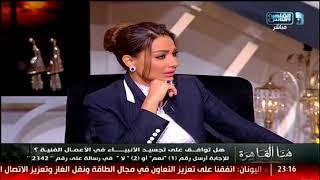 Download هنا القاهرة | جدل حول تجسيد شخصيات الانبياء فى الاعمال الفنية Video
