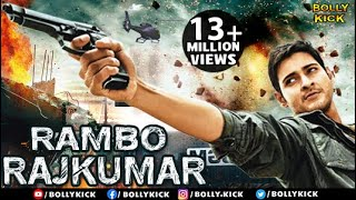 Download Rambo Rajkumar | Hindi Dubbed Movies 2016 Full Movie |Mahesh Babu Movies |South Indian Movies Dubbed Video