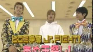 Download Johnnys Junior Fight (full) (eng sub) Video