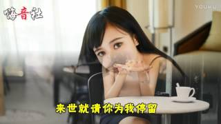 Download 《为爱流下伤心泪》 Video