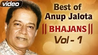 Download Anup Jalota Bhajans Vol: 1 | Bhajan Sandhya | Bhakti Songs Hindi Video
