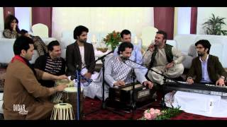Download Pashto Song ″ ZEMA LALAIYA″ Didar Show by Wakila Video