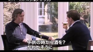 Download 映画『スティーヴとロブのグルメトリップ』予告篇 Video